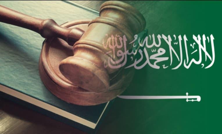 رقم قاضي شرعي في الرياض